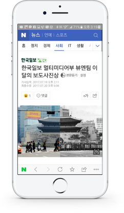 inbound-app-phone-banner[1]